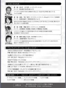 ぱとりんのブログ-__.PNG