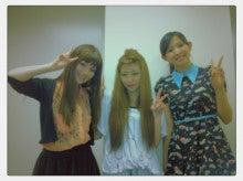 """YU-A オフィシャルブログ「""""YU-A""""re My Love」by Ameba-IMG_0044.jpg"""