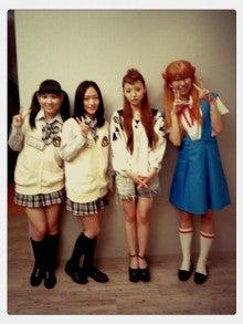 """YU-A オフィシャルブログ「""""YU-A""""re My Love」by Ameba-IMG_9013.jpg"""