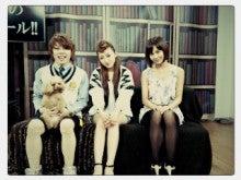 """YU-A オフィシャルブログ「""""YU-A""""re My Love」by Ameba-IMG_8991.jpg"""