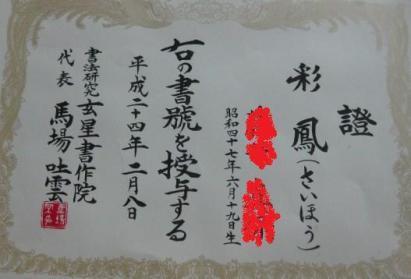 3にゃん TO ホーチ民 !