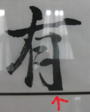 3にゃん TO ホーチ民 !-RANTEI