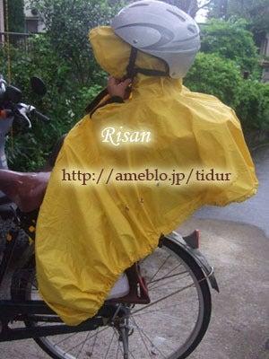 幼稚園の送迎 雨の日の自転車 ...