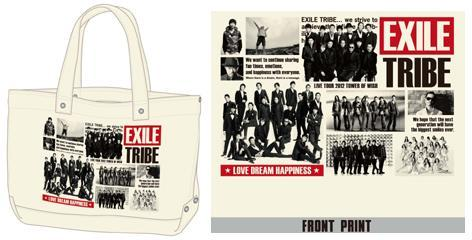 EXILE FANs COMMUNITY