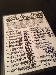 いたるちゃんのブログ