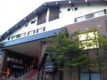 $会津高原たかつえ|TAKATSUEスタッフブログ☆Takatsue's Back door-会津アストリアホテル -2012.05.25-