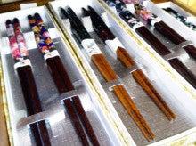 $会津高原たかつえ|TAKATSUEスタッフブログ☆Takatsue's Back door-会津の塗り箸