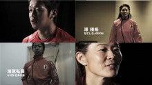 $フォトグラファー カツヲ | ブログ ( blog )-adidas_web_movie