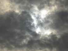 TAKA SAKAIの音食旅行記-金環日食1