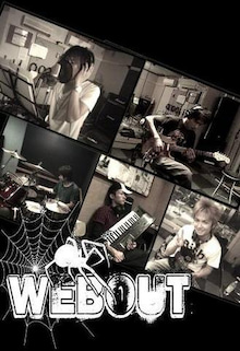 GUILTY-WEBOUT