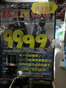 おどろき 驫-2012052518280000.jpg