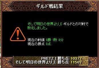 じゅど子のどーんとやってみよう!! vol.2