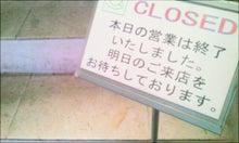 naturelのスタッフ★ブログ-2012-05-25 22_フォトワンダー.jpg