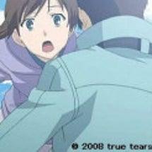 「true tear…