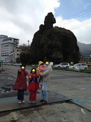 素尻同盟☆あほせぶろぐ-GW・ゴジラ岩