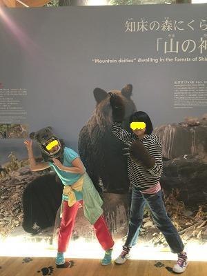 素尻同盟☆あほせぶろぐ-GW・熊コスプレ