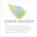 EARTH PROJECTのブログ-アースプロジェクト