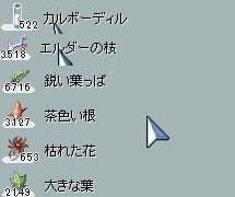 くろぽむ\(^o^)/おわた日記-かるぼ