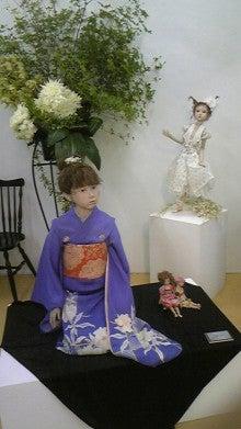 納富 惠子のブログ-120526_172456.jpg