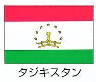 $食い旅193ヶ国inTOKYO-タジキスタン