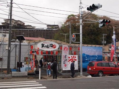 和やかふぇ~nagoyaカフェ~