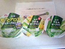 葵と一緒♪-TS3P1053.jpg