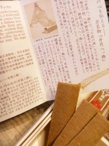 オカメインコのももちゃんと花教室と旅日記-120526_181239.jpg
