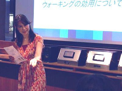イメージコンサルタント藤川ミサのキラキラ美人になる方法☆美のハッピースパイラル☆-ウォーキングセミナー@JVCケンウッド