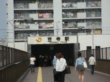 あゆ好き2号のあゆバカ日記-笠寺駅