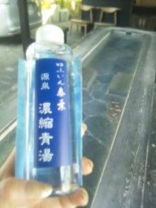 うたと笑いのマスター♪瓦川 ユミのブログ-DSC_0272.JPG