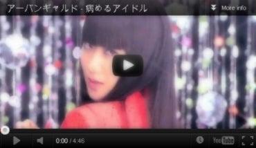 アーバンギャルド松永天馬オフィシャルブログ「松永天馬の記憶の記録」Powered by Ameba