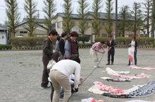 新宿ではたらくサイコロ社長(セミナー企画・アロマサロン経営・ITエンジニアリング)-被災地鯉のぼり@相馬市 公園⑦