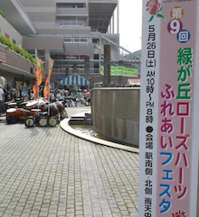 $HAPPYでいこう!!クリエイティブディレクター船山幸夫-KIMG0328-1-1.jpg