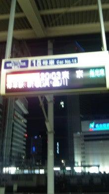 あゆ好き2号のあゆバカ日記-120527_1953~01.jpg