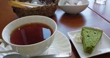 31歳からのスイーツ道#-bonds cafe (福祉センター内) 豊田市