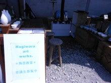 hagiwara art works.陶芸教室