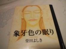 いおりブログ-CA3F0563.jpg