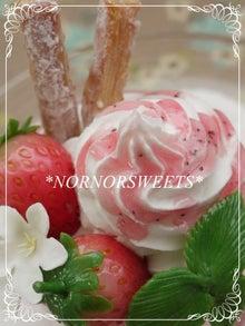 *NORNORSWEETS*(ノルノルスイーツ)