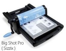 Sizzix Big Shot Pro シジックス ビッグショットプロ