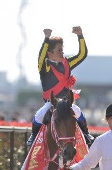 矢作厩舎オフィシャルブログ「よく稼ぎ、よく遊べ!」Powered by Ameba-口取り