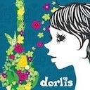 dorlisオフィシャルブログ「dorlisのひとりごと」Powered by Ameba