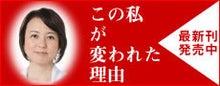 $杉田かおる オフィシャルブログ powered by ameba