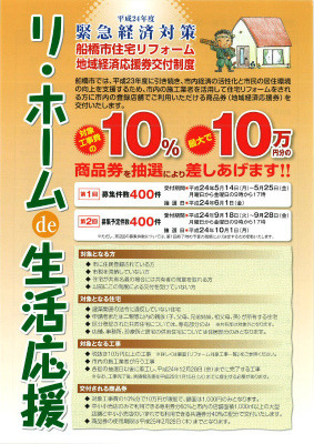 20120528112148_00001.jpg