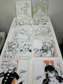 大橋歩夕オフィシャルブログ「ayuruful**」-2012052809450000.jpg