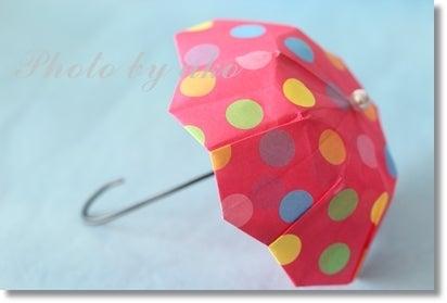 クリスマス 折り紙 折り紙 傘 : ameblo.jp
