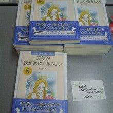 陰陽師【賀茂じい】の開運ブログ-1338174221408.jpg