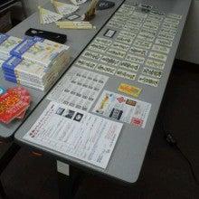 陰陽師【賀茂じい】の開運ブログ-1338174270403.jpg