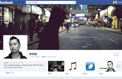 SYZA facebook