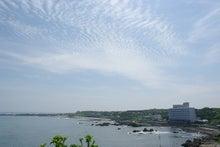 毎日はっぴぃ気分☆-いわし雲と海