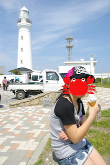 毎日はっぴぃ気分☆-犬吠崎灯台とアイスを喰らう姫